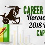 Capricorn 2018 Career Horoscope, Capricorn 2018 Education